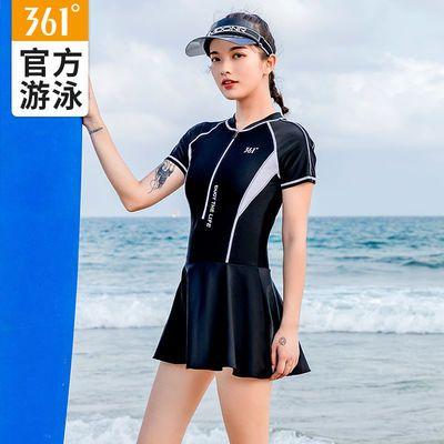 76085/361度泳衣女夏连体保守专业裙式泳衣2021新款时尚遮肚显瘦游泳衣
