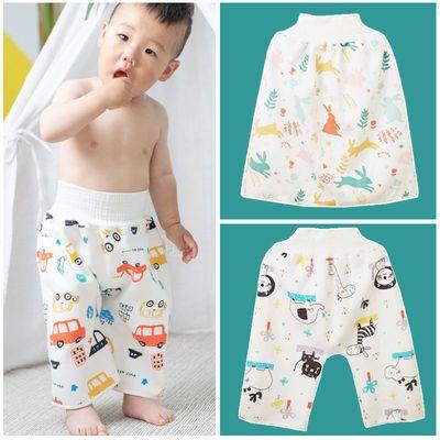 75224/宝宝隔尿裙尿布裤子防漏尿床神器防水大号婴儿童可洗戒尿垫布尿兜