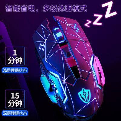 55618/十八渡有线无线充电鼠标家用游戏通用机械发光电竞鼠标宏加重耐用