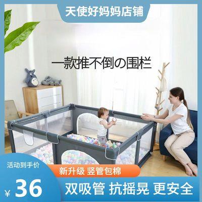 游戏围栏婴儿室内家用儿童地上爬行垫宝宝学步安全软包防护摔栅栏