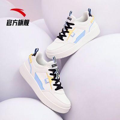 57535/安踏厚底小白鞋女鞋2021年爆款夏季新款鞋子休闲品牌板鞋运动鞋