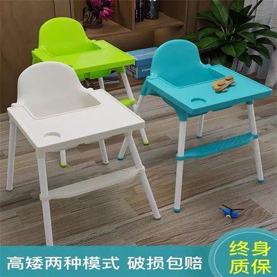 57352/宝宝座椅多功能餐椅饭店家用吃饭桌便捷式婴幼儿童靠椅安全防摔桌