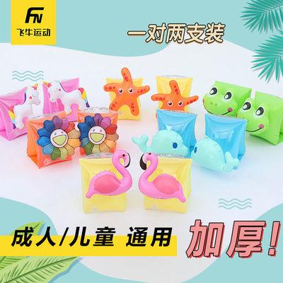 57024/动物手臂圈水袖儿童成人游泳装备加厚浮圈臂圈浮漂泳袖浮力泳圈