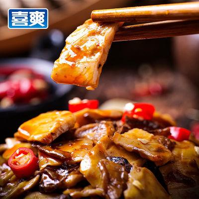 黄豆豆干 豆腐干 麻辣小零食清仓五香豆干批发