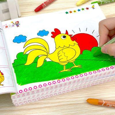 儿童学画画本涂色书幼儿园启蒙涂鸦填色绘本女童图画本绘画册套装