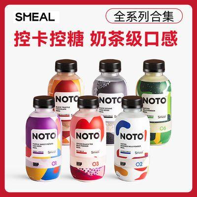 Smeal全系列控卡代餐奶昔膳食纤维营养健身饱腹酵素蛋白代餐粉