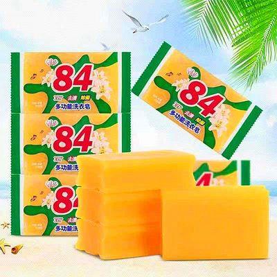 【限量特价】超大块洗衣皂肥皂批发家庭装正品透明皂内衣皂强效