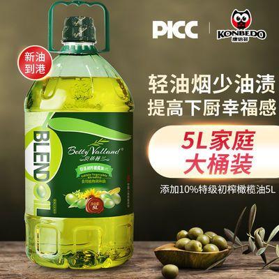 康倍多添加10%特级初榨橄榄油橄榄调和油家用大桶粮油食用油5L