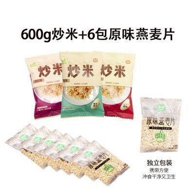 乐此炒米进口燕麦礼包休闲小包装零食麦片办公熬夜零食小吃代餐