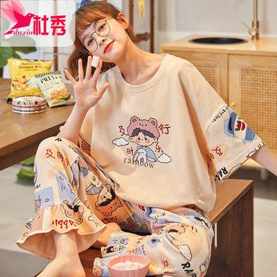 57469/杜秀日系甜美睡衣女夏季纯棉可爱卡通短袖少女夏天家居服大码套装