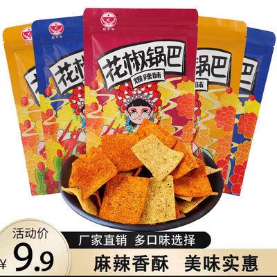 6袋9.9花椒锅巴零食麻辣特产网红手工好吃的零食小吃膨化便宜整箱