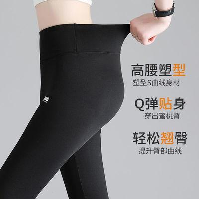 瑜伽裤女夏季薄款网红跑步高腰外穿打底裤蜜桃提臀紧身运动健身裤