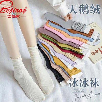 北极绒5双堆堆袜女薄款冰冰袜纯色长筒JK袜子春夏长袜ins潮女中筒