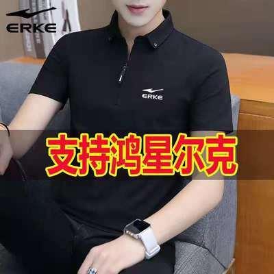 68363/短袖男夏季T恤纯棉新款翻领中青年商务Polo衫韩版ins半袖上衣