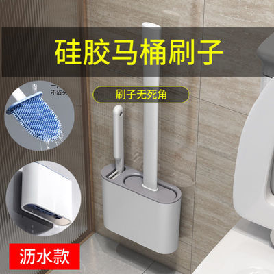 56230/新型厕所硅胶马桶刷家用刷子无死角卫生间用品大全刷子长柄挂墙式
