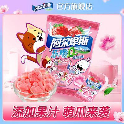 阿尔卑斯软糖乐嚼Q萌爪草莓味qq糖儿童果汁橡皮糖果30g*7小袋