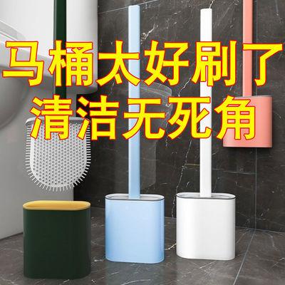 60409/硅胶马桶刷子黑科技360度家用高档厕所刷网红挂墙式刷神器无死角