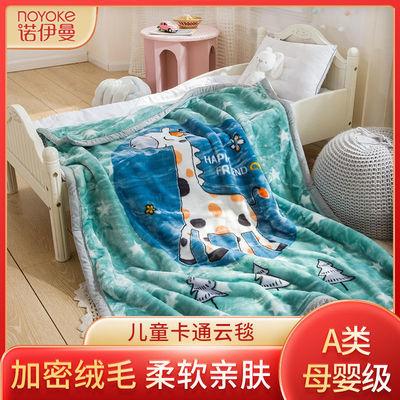 诺伊曼拉舍尔毛毯卡通儿童毛毯空调毯加厚保暖婴儿毯子儿童推车毯