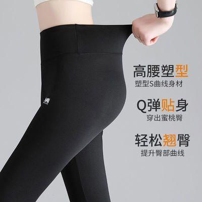 唤醒马甲线裸感瑜伽裤女高腰提臀紧身运动服外穿健身裤夏季薄款透