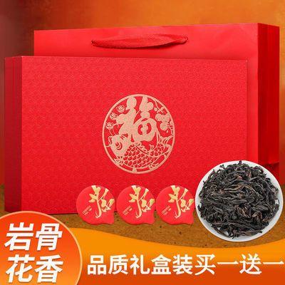 2021新茶茶叶浓香型红茶高档大红袍特香茶叶批发乌龙茶送礼