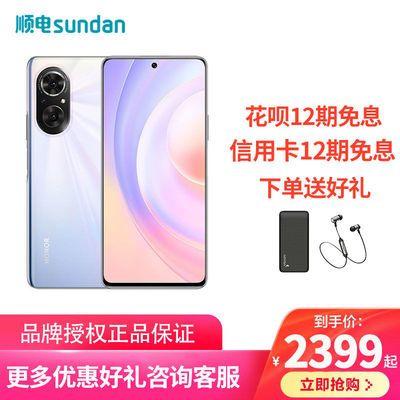 64767/【顺丰包邮】荣耀50 50SE50Pro手机 骁龙778 6.72英寸 全新正品
