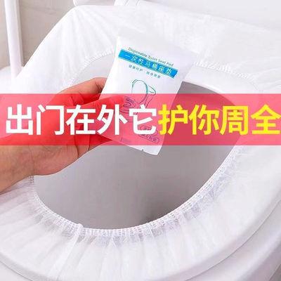 一次性马桶垫旅行便携带防水马桶套家用加厚无纺布坐便套孕产妇