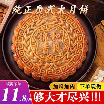 广西月饼广式五仁叉烧金腿肉松大月饼礼盒装传统糕点心特产包邮