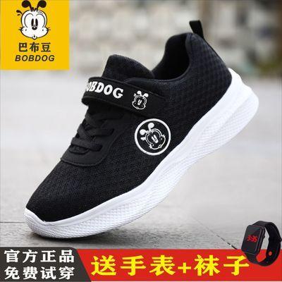 巴布豆男童鞋2020新款春秋儿童网鞋透气网面运动鞋女童宝宝跑步鞋