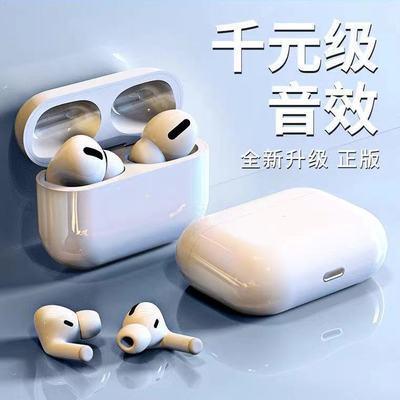 76800/华强北无线蓝牙耳机高音质迷你无延迟运动入耳式OPPO华为苹果通用