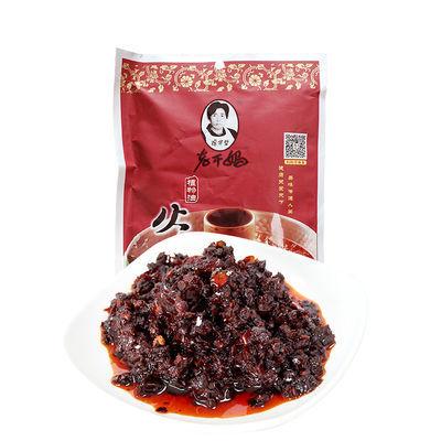 93387/老干妈植物油火锅底料300g袋装 麻辣烫底料小龙虾干锅速食调料包