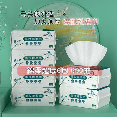 国潮洗脸巾一次性抽取式加厚干湿两用柔软舒适洁面绵柔巾化妆棉