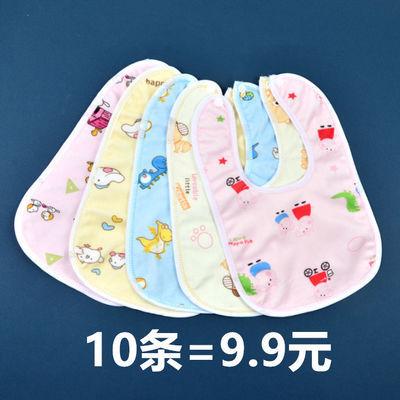 婴儿防水口水巾双层按扣围脖新生儿口水兜吃饭吸水男女童防污围兜