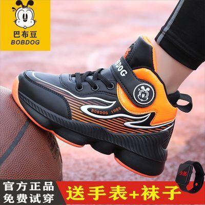 巴布豆童鞋男童实心篮球鞋耐磨高帮儿童运动鞋青少年防滑跑步潮鞋