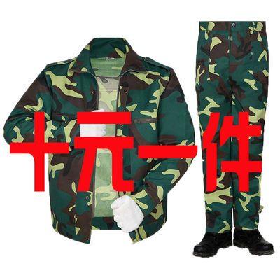 70299/工作服套装男士春夏秋季建筑工地干活耐磨劳保迷彩工作服套装单件