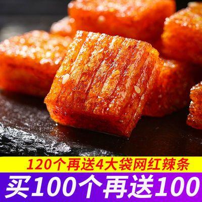 大刀肉辣条一毛零食大礼包网红麻辣零食小吃批发便宜网红辣条10个