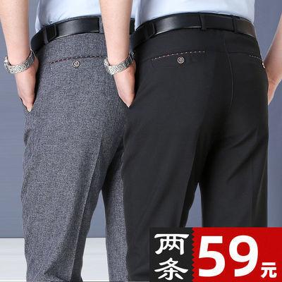 68673/春秋爸爸装中老年人裤子男宽松夏季薄款40到50岁中年男士休闲西裤