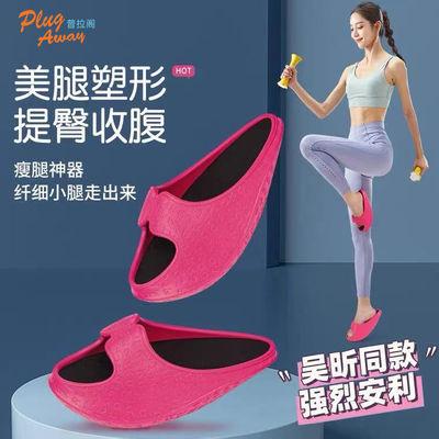 58229/吴昕同款减肥鞋日本瘦腿瘦身摇摇鞋拉筋提臀美体美腿平衡负跟鞋