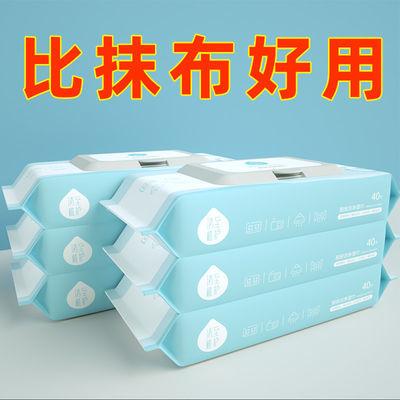 植护厨房湿巾强力去油污超强吸油专用清洁湿纸巾一次性懒人抹布