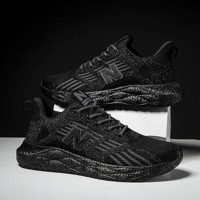 74829/新百伦NB小白鞋女2021新款爆款鞋子品牌特价透气网鞋运动鞋男青少