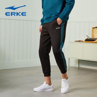 77571/鸿星尔克运动裤2021秋季新款男士裤子针织条纹休闲收口九分长裤男