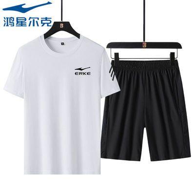 57008/鸿星尔k克运动短裤套装男夏季冰丝速干健身服运动跑步T恤两件套男