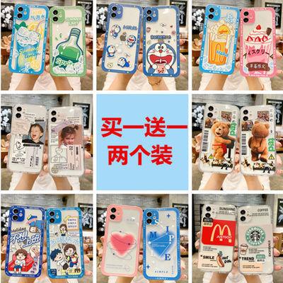59364/iPhone11手机壳苹果12全包软胶7/8plus卡通xs/xr/xsmax保护套6s潮