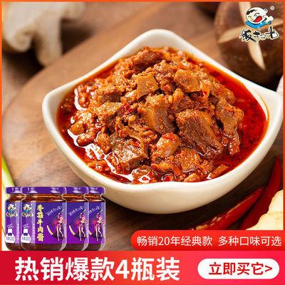 饭扫光下饭菜香菇牛肉酱200g*4瓶批发下饭酱拌面酱调料火锅蘸料