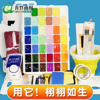 57871/青竹水粉颜料套装艺考美术生专用集训工具24初学者42色果冻流光白