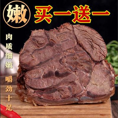 健身牛肉即食牛腱肉餐食品代餐高蛋白少脂牛腱子肉牛肉五香牛肉