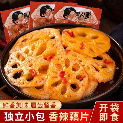 麻辣脆藕片香辣卤莲藕丁小包装休闲素零食下饭菜即食特产四川小吃