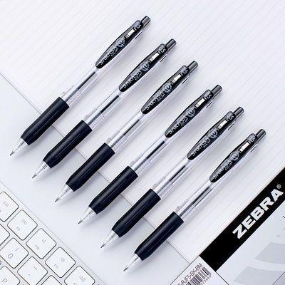 74331/纵向书写®日本sarasa文具ZEBRA斑马笔按动中性笔JJ15黑色水笔0.5