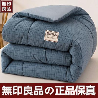 57306/无印良品被子冬被春秋被夏季薄款四季通用被芯单人棉被空调夏凉被