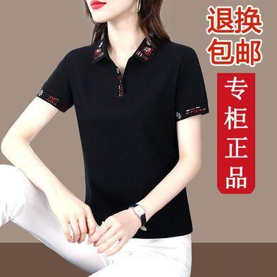 【原版正品】2021夏季新款纯棉短袖T恤女气质翻领刺绣POLO衫上衣