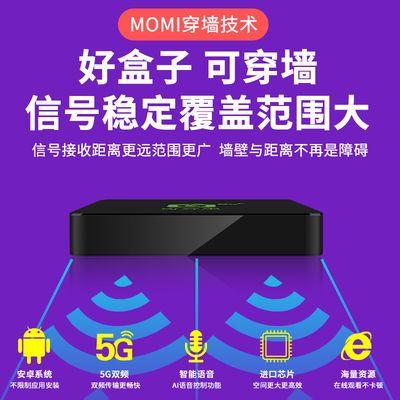 电视盒子网络机顶盒全网通4K超高清家用无线智能AI语音手机投屏器